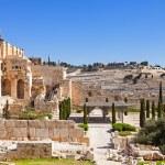 Jerusalem wall — Stock Photo #20418715