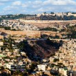 Jerusalem — Stock Photo #21655507