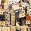 Arab village — Stock Photo