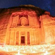Petra by night - Stock Photo
