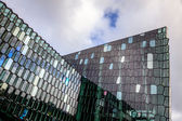 Harpa Concert Hall — Stock Photo
