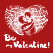 Be my Valentine — Foto Stock