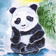 Stock Photo: Sitting panda