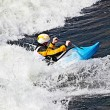 Stock Photo: Kayaker