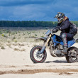 Enduro — Stock Photo #37875341