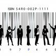Biz and bar code — Stockvectorbeeld