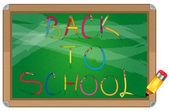 学校の黒板のベクトル イラスト — ストックベクタ