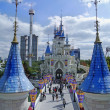 Lotte World - Stock Photo