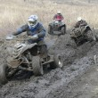 Stock Photo: Atv racing