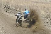 Moto de motocross dans une course — Photo