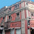 China, Shanghai old colonial building — Stock Photo #36436435