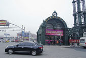 China Hunchun November 13.2013 entrance to the Russian underground shopping street — Stock Photo