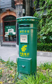 SHANGHAI - NOV. 15.2013 China Shanghai mail box — Stock Photo