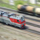 Freight train — Stock Photo