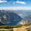 Mountain panorama view — Stock Photo