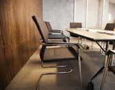 Moderna kontor — Stockfoto