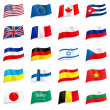 Stock Vector: Vector set of world flags