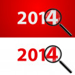 2014 with zoom. — Stock Vector #33197717