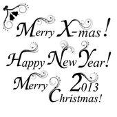 メリー クリスマス、新年あけましておめでとうございます — ストックベクタ