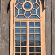 Stock Photo: Arched window