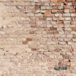 Old worn down brick  — Stock Photo