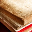 Royalty-Free Stock Photo: Old book close up