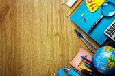 Fondo de útiles escolares — Foto de Stock