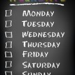 Conceptual weekdays list written on black chalkboard blackboard. Monday Tuesday Wednesday Thursday Friday Saturday Sunday. — Stock Photo