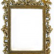 Stock Photo: Antique frame
