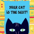 Best cat funny greeting card — Stock Vector #38288707