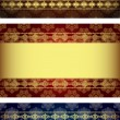 Set of vintage gold-framed labels. — Stock Vector
