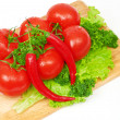 Composition with raw vegetables on kitchen table — Stock Photo