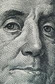 Dollar macro — Stock Photo