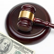 Law gavel on a stack of American money. — Stock Photo #25736919