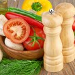 Stock Photo: Fresh vegetables and mushrooms
