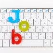 Word job — Stock Photo