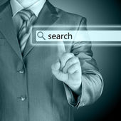 Virtual search bar — Stock Photo