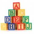 Stock Photo: Cube alphabet