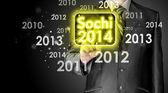 Interface Sochi 2014 — Stock Photo