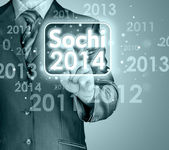 Sochi 2014 olympiad — Stock Photo