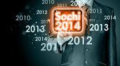 Schnittstelle sotschi 2014 — Stockfoto