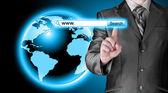 Blue virtual search bar — Stock Photo