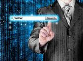 Virtual search bar — Stock Photo