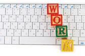Ordet arbete — Stockfoto