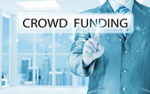 Crowd funding button — Stock Photo