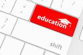 значок образования — Стоковое фото