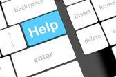 键盘消息与在线支持或帮助的概念 — 图库照片