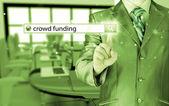 Affärsman och publiken finansiering i sökfältet — Stockfoto