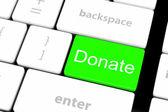 Donate word — Stock Photo