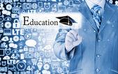 Education concept — Stockfoto